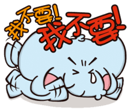 Plastic Bear Continue On977 Vol.2 sticker #7783489
