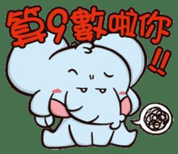 Plastic Bear Continue On977 Vol.2 sticker #7783491