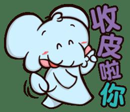 Plastic Bear Continue On977 Vol.2 sticker #7783496