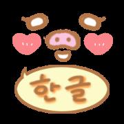 สติ๊กเกอร์ไลน์ Pig nose friend(Korean2)