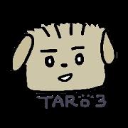 สติ๊กเกอร์ไลน์ Daily life of Taro Part.3