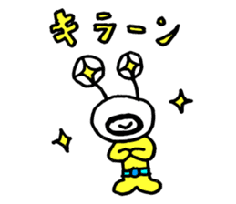 mustached alien sticker #7785790