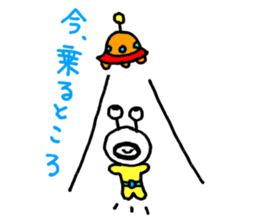 mustached alien sticker #7785805