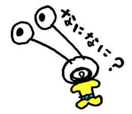 mustached alien sticker #7785817