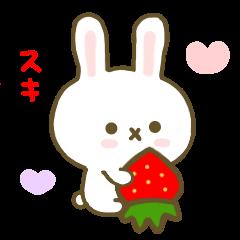 Rabbit Strawberry Yokutukau Kotoba
