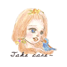 Between Girl's Calmness & Passion sticker #7801583