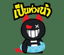 Devil Za sticker #7802377