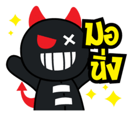 Devil Za sticker #7802390