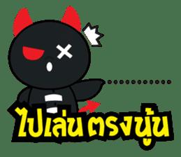 Devil Za sticker #7802408