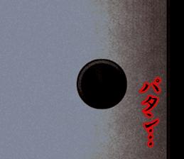 Fancy Island horror sticker 2 sticker #7807659