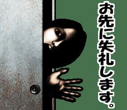 Fancy Island horror sticker 2 sticker #7807663