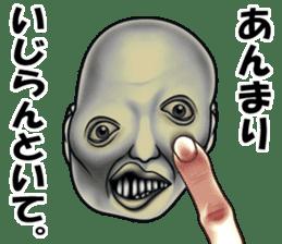 Fancy Island horror sticker 2 sticker #7807672