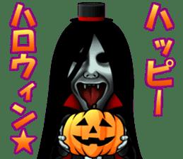 Fancy Island horror sticker 2 sticker #7807689