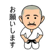 Karate instructor Yanaoki's. sticker #7810772