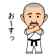 Karate instructor Yanaoki's. sticker #7810774