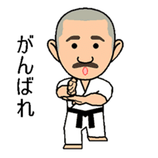 Karate instructor Yanaoki's. sticker #7810778