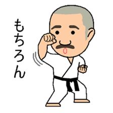 Karate instructor Yanaoki's. sticker #7810782