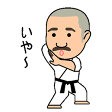 Karate instructor Yanaoki's. sticker #7810783