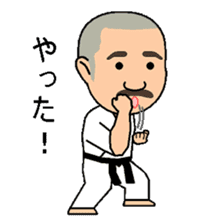 Karate instructor Yanaoki's. sticker #7810784