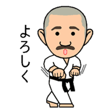 Karate instructor Yanaoki's. sticker #7810786