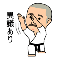 Karate instructor Yanaoki's. sticker #7810788