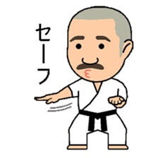 Karate instructor Yanaoki's. sticker #7810790