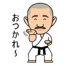 Karate instructor Yanaoki's. sticker #7810792