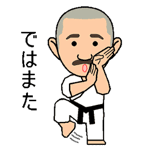 Karate instructor Yanaoki's. sticker #7810793