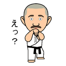 Karate instructor Yanaoki's. sticker #7810795