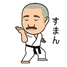 Karate instructor Yanaoki's. sticker #7810798