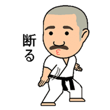 Karate instructor Yanaoki's. sticker #7810800