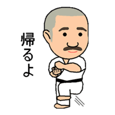 Karate instructor Yanaoki's. sticker #7810801