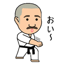 Karate instructor Yanaoki's. sticker #7810802