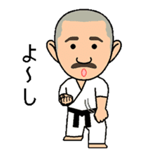 Karate instructor Yanaoki's. sticker #7810804