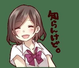 kansai dialect girl sticker sticker #7811802