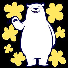Lazy, Kindly  Polar bear 1