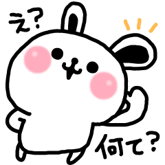 More reply sticker of rabbit