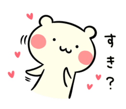 I love you chibikuma sticker #7820013