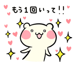 I love you chibikuma sticker #7820015