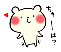 I love you chibikuma sticker #7820016