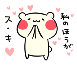 I love you chibikuma sticker #7820017
