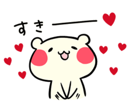 I love you chibikuma sticker #7820018