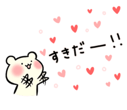 I love you chibikuma sticker #7820019