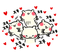 I love you chibikuma sticker #7820021