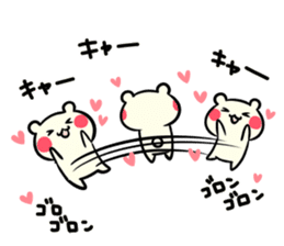 I love you chibikuma sticker #7820024