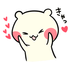 I love you chibikuma sticker #7820026