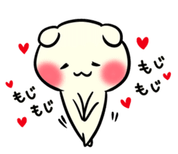 I love you chibikuma sticker #7820027