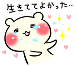 I love you chibikuma sticker #7820030