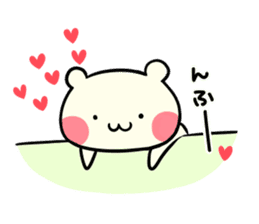 I love you chibikuma sticker #7820034
