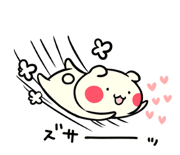 I love you chibikuma sticker #7820036